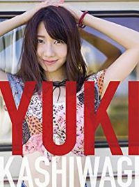 柏木由紀、板野友美ら元AKB48メンバーに結婚を祝福する連絡をしていないことがネットニュースになり激怒「なんでそんなの記事にすんのよ」