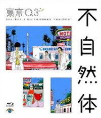 東京03飯塚、角田が加入して「東京03」としてのスタイルが確立するきっかけとなったネタ「高校教師」について語る