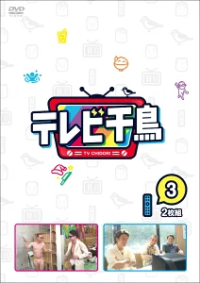 博多大吉、『テレビ千鳥』で披露した手料理「イカの煮付け」でどうしても視聴者に伝えておきたいことがあると語る