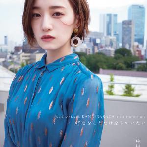 爆笑問題・田中、中田花奈に乃木坂46卒業イベント直後に会ったところ「泣いて、もう目が腫れていた」と明かす