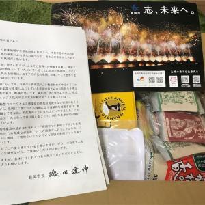 長岡市から物品支援がありました