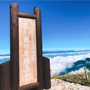 【長野】車で行ける雲海スポット、美ヶ原高原思い出の丘【穴場スポット1個目】