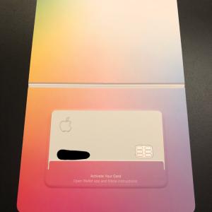 アップルのクレジットカード(Apple Card)を作ってみた