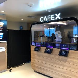 """サンノゼ空港にロボット""""CAFE X""""登場!"""