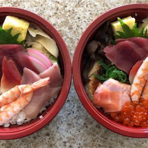 """シリコンバレー界隈の日本食レストランでテイクアウト """"Shalala"""" & """"Tomisushi""""   ~Part 2~"""