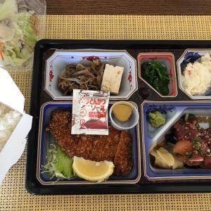 """シリコンバレー界隈の日本食レストランでテイクアウト""""KAITA"""" ~Part3~"""