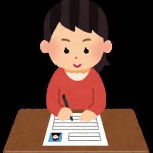 超簡単!スマホで履歴書作成!おすすめアプリ3選