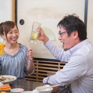 旦那が飲み会ばかりでむかつくという妻の9つの体験談と9つの対処法