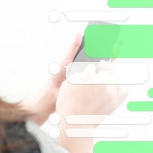 旦那の浮気|LINE履歴を復元するアプリを含む計6種類の方法
