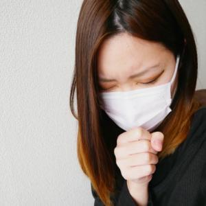コロナウイルスによる保険金請求はどうなる?医療保険や終身保険は対象?