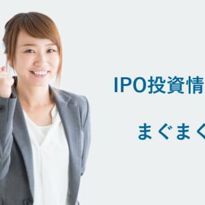 IPO投資|まぐまぐ IPO上場承認!(4059)