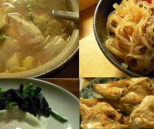 🍚普通に晩飯 牛丼+あら汁と焼き そして目玉焼き