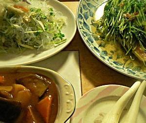 サーモン 鮭 ハラス 献立 レシピ