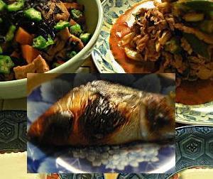 お豆腐屋さんの厚揚げ がんもでヒジキの煮物 サバの西京焼き
