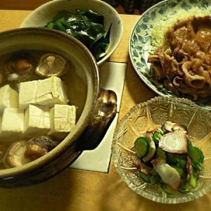 3品ですが、旨かったですよ 鶏豚ミックス生姜焼き 湯豆腐 タコの酢の物
