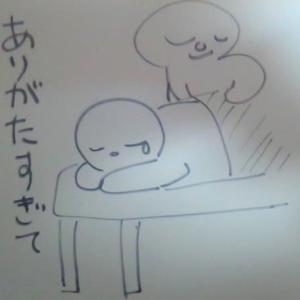 ドタキャンはナシ!!