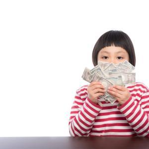 【必見】お金の稼ぎ方を学ぶには