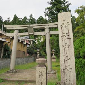 式内社・中山神社(なかやまじんじゃ)