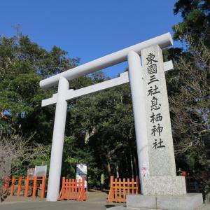 息栖神社(いきすじんじゃ)/茨城県神栖市