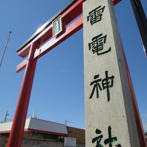 雷電神社(らいでんじんじゃ)/群馬県桐生市