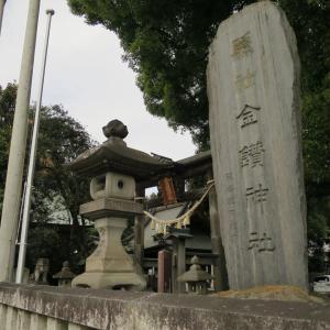 金鑚神社(かなさなじんじゃ)/埼玉県本庄市