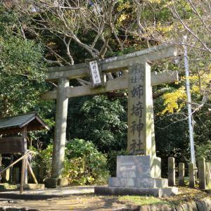 式内社・姉崎神社(あねさきじんじゃ)/千葉県市原市