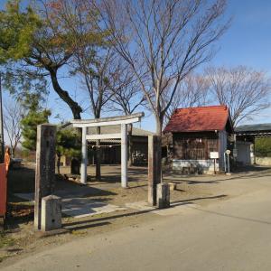 式内社・皇大神社(こうだいじんじゃ)/埼玉県児玉郡上里町