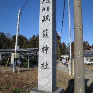 式内社・瓺𦼆神社(みかじんじゃ)/埼玉県児玉郡美里町