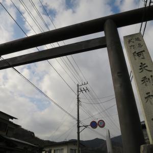 式内社・大山阿夫利神社(おおやまあふりじんじゃ)/神奈川県伊勢原市(参道編)