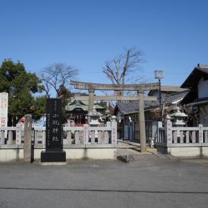 【上野国七宮】小祝神社(おぼりじんじゃ)/群馬県高崎市