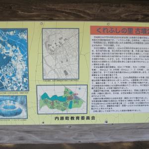 十二所神社(じゅうにしょじんじゃ)/茨城県水戸市