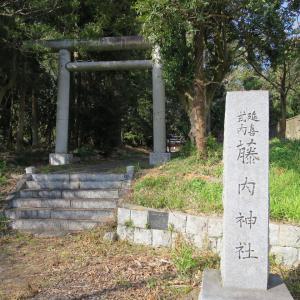 式内社・藤内神社(ふじうちじんじゃ)/茨城県水戸市