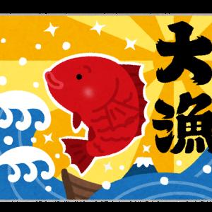 【神話SS】トヨタマ「さすが父様!抜かりありませんわね!」(海幸山幸神話③)
