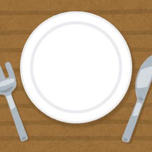 【神話SS】サオネツヒコ「なるほど、いわゆる必殺料理人ってヤツですね!」(神武東征神話⑥)