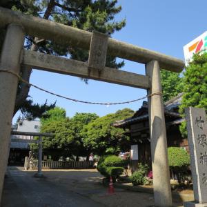 竹塚神社(たけづかじんじゃ)/東京都足立区