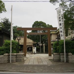式内社・寒川神社(さむがわじんじゃ)/千葉県千葉市