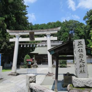正一位岩走神社(しょういちいいわばしりじんじゃ)/東京都あきる野市