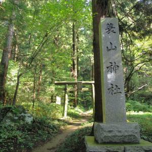 蓑山神社(みのやまじんじゃ)/埼玉県秩父郡皆野町