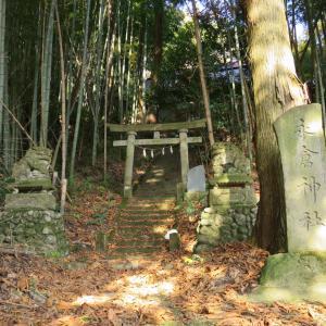 式内社・永倉神社(ながくらじんじゃ)/福島県西白河郡西郷村