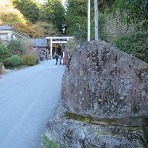 式内社・御岩神社(おいわじんじゃ)/茨城県日立市