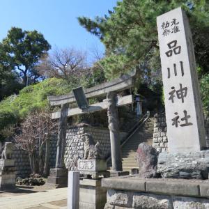 品川神社(しながわじんじゃ)/東京都品川区