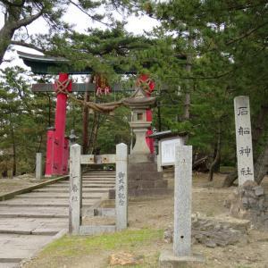式内社・石船神社(いわふねじんじゃ)/新潟県村上市