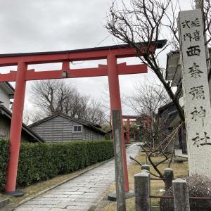 式内社・西奈彌神社(せなみじんじゃ)/新潟県村上市