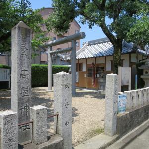 式内社・高屋神社(たかやじんじゃ)/大阪府羽曳野市