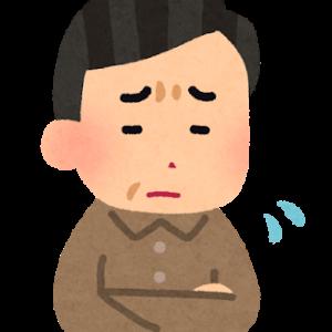 線維筋痛症OTの復職・闘病日記~16日目~<業務用掃除機トランスフォーム>