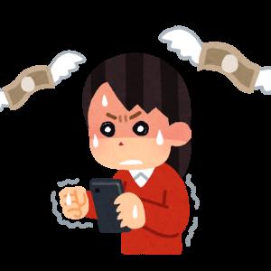 線維筋痛症OTの復職・闘病日記~17日目~<生命保険の悪夢>