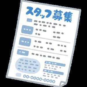 線維筋痛症OTの復職・闘病日記~57日目~<不満と不安>
