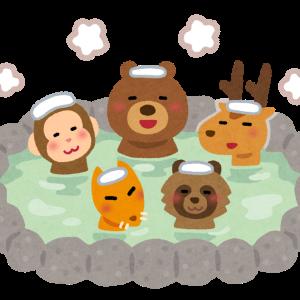 【焦り💦】その姿は土座衛門⁉お風呂では泳がないで頂きたい!!