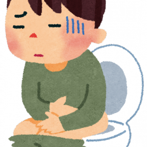 便秘を防いで痛みを緩和⁉便秘と線維筋痛症の関係について考える!!闘病日記90日目