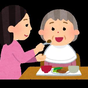 誤嚥を防ぐ食事介助!介助量の軽減と安全な姿勢について考える!!闘病日記93日目